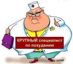 клиника онлайн